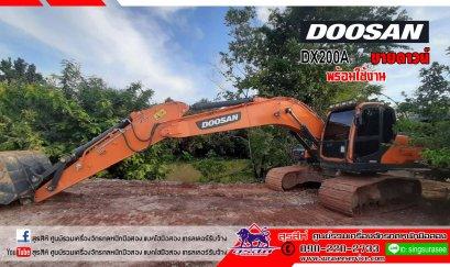 ขายดาวน์รถขุด DOOSAN DX200A ใช้งาน 500 ชม.