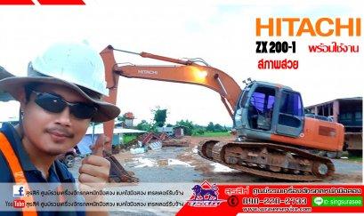 ขายรถขุดมือสอง HITACHI ZX200-1 สภาพดี พร้อมใช้งาน14,xxx ชั่วโมง