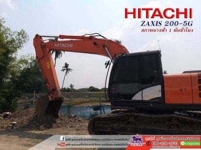 ขายรถขุดมือสอง   HITACHI ZX200-5G ใช้งาน 1,486 ชั่วโมง (PM 7,000 ชั่วโมง)
