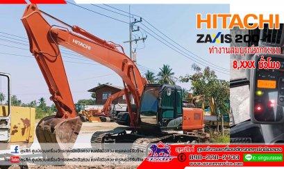 HITACHI ZX200-1 ใช้งาน 11,xxx ชั่วโมง สภาพดี พร้อมใช้งาน