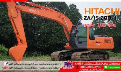 ขายรถขุดมือสอง   HITACHI ZX200-1 ใช้งาน 7,733 ชั่วโมง