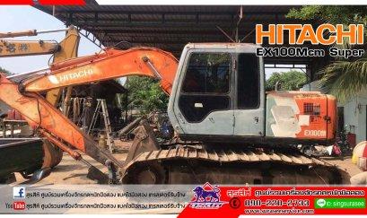 ขาย HITACHI EX100cm Super