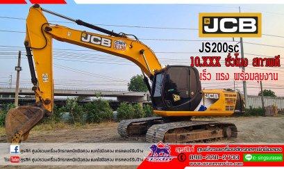 JCB_JS200scเร็วแรงทะลุนรก คันที่ 2
