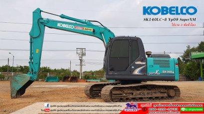 รถแบคโฮมือสอง KOBELCO SK140LC-8 YP09 SuperXM สภาพนางฟ้า ใช้งานเพียง 3 พันชั่วโมง