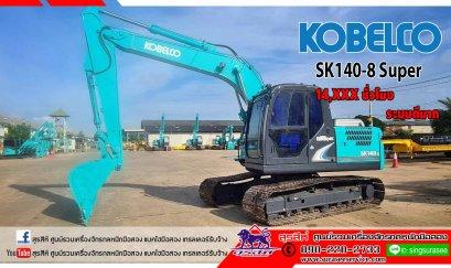 KOBELCO SK140-8 Super