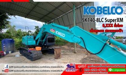 ขายแบคโฮมือสอง KOBELCO SK140LC-8 SuperXM สภาพนางฟ้า