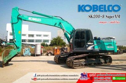 แบคโฮมือสอง KOBELCO SK200-8 YN12 SuperXM ใช้งาน 7 พันชั่วโมง สภาพเทพบุตร เอกสารชุดแจ้งจำหน่าย