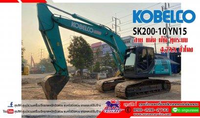 รถขุดมือสอง KOBELCO SK200-10 YN15 สภาพนางงามจักรวาล ใช้งาน 4,7xx ชั่วโมง