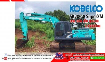 ขายรถแบคโฮ,n KOBELCO SK200-8 SuperXM เฟรมถาด ใช้งาน 7 พันชั่วโมง สวย แน่น เต็ม