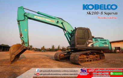 KOBELCO SK200-8 YN12 SuperXM เฟรมถาด ก่อนขึ้นรุ่น 10 ใช้งานเพียง 6 พันชั่วโมง สวย แน่น เต็ม