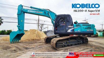 ขาย KOBELCO SK 200-8 Yn12 SuperXM ใช้งาน 9 พันชั่วโมง