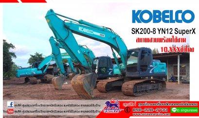สภาพเทพบุตร พร้อมลุยงาน   KOBELCO SK200-8 YN12 SuperX ใช้งาน 10,xxx ชั่วโมง