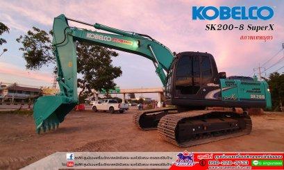 ขาย KOBELCO SK 200-8 Yn12 SuperX (ติดสติกเกอร์ SuperXM) ใช้งาน 10,xxx ชั่วโมง