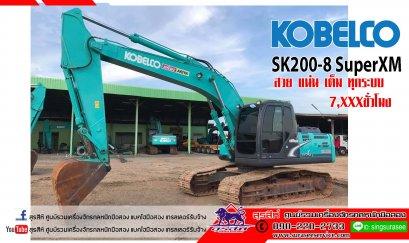 รถ แม็คโคร มือ สอง เจ้าของ ขาย ด่วน KOBELCO SK200-8 SuperXM เฟรมถาด รุ่นสุดท้ายก่อนขึ้นรุ่น 10 ใช้งาน 7 พันชั่วโมง สภาพเดิมๆ