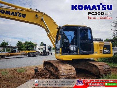 ขายรถแบคโฮ KOMATSU PC200-8M0 ปี 2017 ใช้งานเพียง 4 พันชั่วโมง (PM 7,000 ชม.)