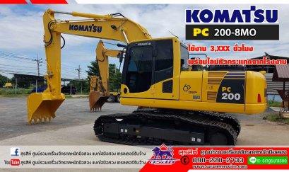ขาย KOMATSU PC200-8MO ใช้งาน 3,xxx ชม.