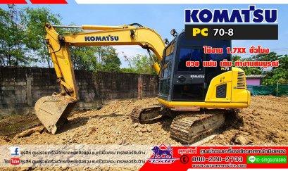 ขายดาวน์ 450,000 รถแบคโฮมือสอง KOMATSU PC70-8 จอเหลือง ใช้งานเพียง 1,7xx ชั่วโมง