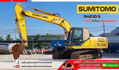 ขายรถแบคโฮมือสอง SUMITOMO SH210-5 ใช้งาน 7 พันชั้วโมง สภาพดี พร้อมใช้งาน