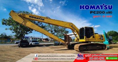 ขายรถขุดมือสอง KOMATSU PC200LC-8M0 บูมยาว 16 เมตร  9 พันชั่วโมง