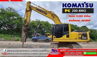 ขาย KOMATSU PC200-8MO ใช้งาน 9,xxx ชม.