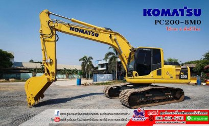 KOMATSU PC200-8M0 ใช้งานเพียง 2 พันชั่วโมง  (PM 7,000 ชั่วโมง) สภาพนางฟ้า เอกสารเล่มทะเบียน