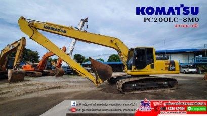 KOMATSU PC200LC-8M0 บูมยาว 16 เมตร แท้จากโรงงาน ใช้งาน 11,xxx ชั่วโมง