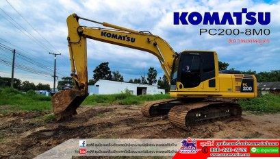 ขายรถแบคโฮมือสอง  KOMATSU PC200-8M0 ใช้งานเพียง 7 พันชั่วโมง สภาพเทพบุตร