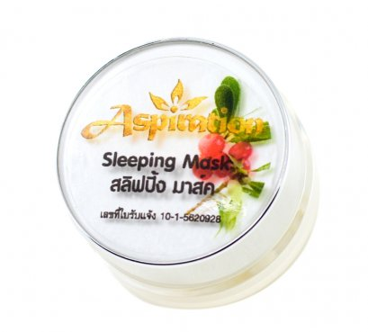 ASPIRATION SLEEPING MASK