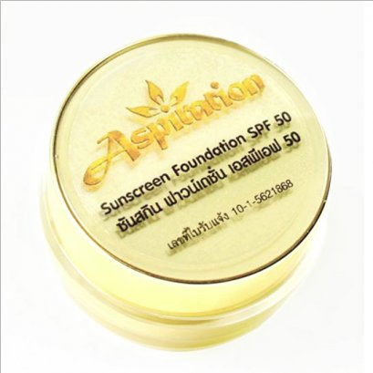 ASPIRATION SUNSCREEN FOUNDATION SFP50