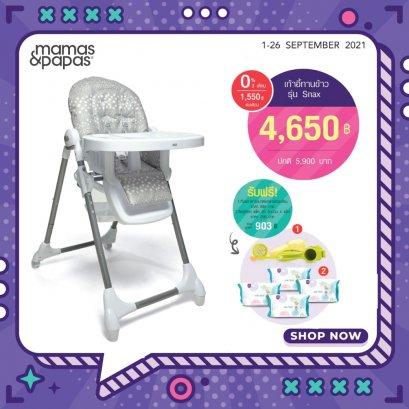 Snax Adjustable Highchair with Removable Tray Insert - Grey Spot