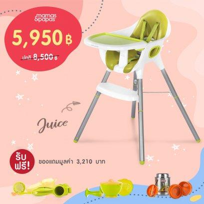 Juice Highchair