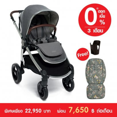 Ocarro Pushchair - Grey Mist