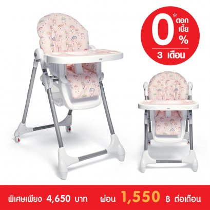 Snax Highchair - Happy Planet(copy)