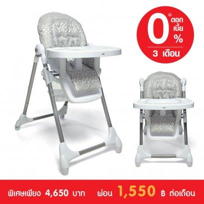 เก้าอี้หัดทาน รุ่น Snax -  Grey Spot