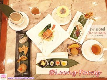 Loong Foong
