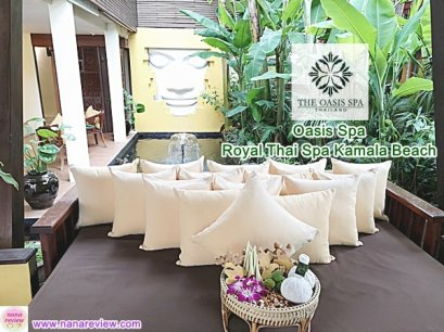 Oasis Spa Royal Thai Spa Kamala Beach