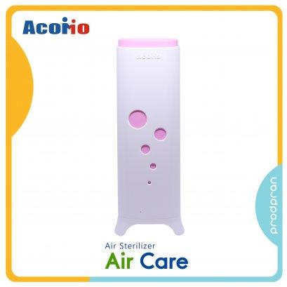 Acomo AirCare เครื่องฆ่าเชื้อในอากาศ สีชมพู แถมฟรี เครื่องฆ่าเชื้อพกพาขนาดเล็ก