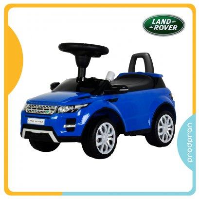 รถขาไถสำหรับเด็ก Land Rover สีน้ำเงิน