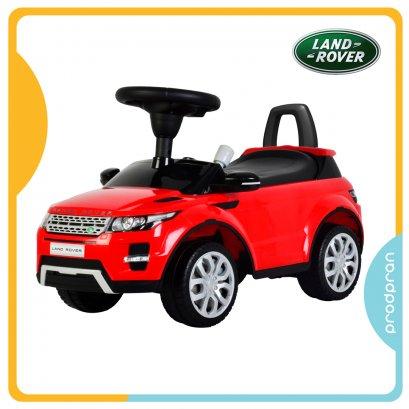 รถขาไถสำหรับเด็ก Land Rover สีแดง