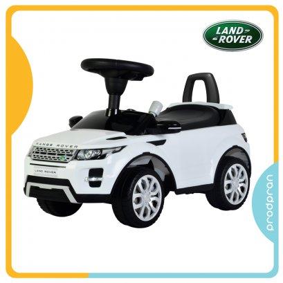 รถขาไถสำหรับเด็ก Land Rover สีขาว