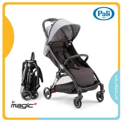 รถเข็นเด็กพับอัตโนมัติ PALI Magic2 สีเทา Gray
