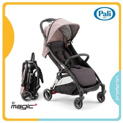รถเข็นเด็กพับอัตโนมัติ PALI Magic2 สีแซนด์ Sand