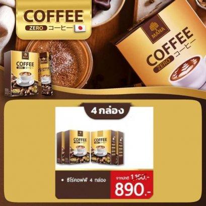 mana coffee zero กาแฟลดน้ำหนัก