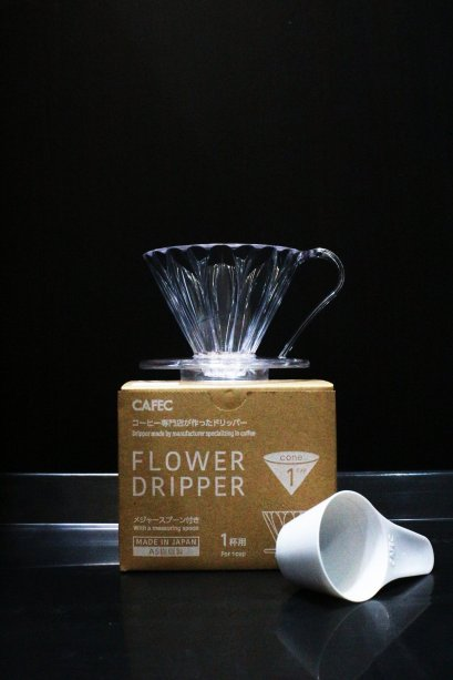 Flower Dripper 01 (for 1-2 cup)
