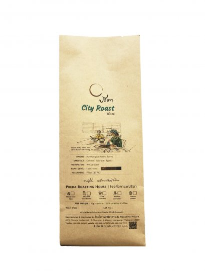 City Roast ;1Kg