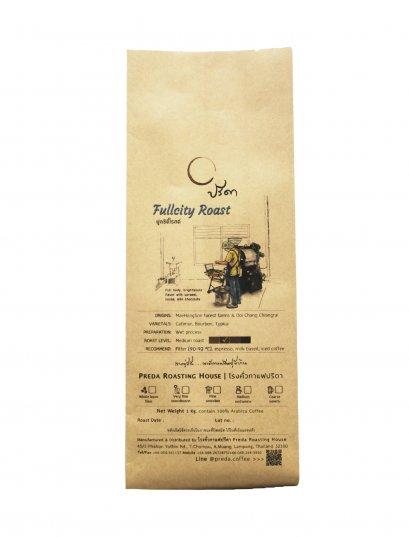 Fullcity Roast ;1Kg