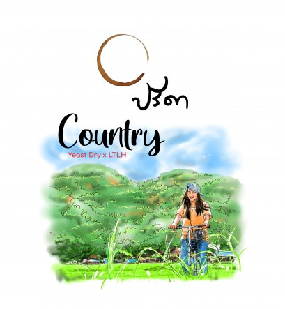 Country ;250g