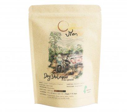 Dry Dulapur ;250g
