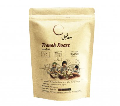 French Roast 250 g.