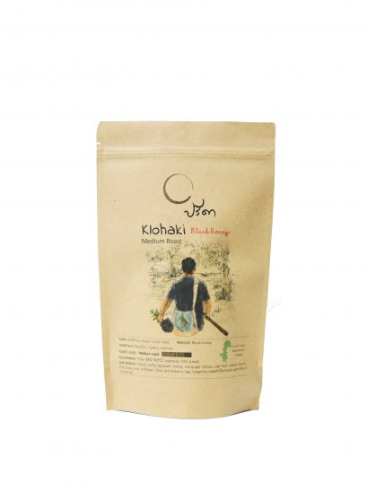 Klohaki Black Honey Medium ;500g